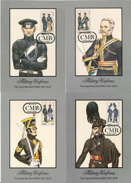 ... - SUPERB SET OF POST CARDS - 1984 MILITARY UNIFORMS - VIEW BELOW