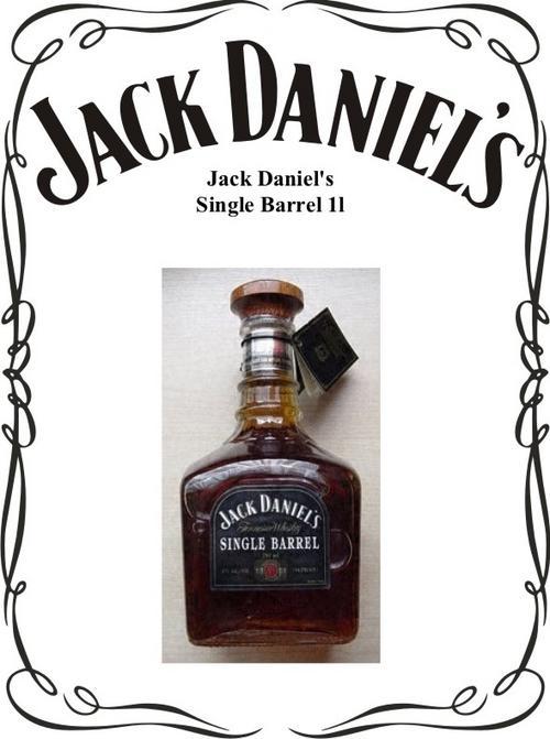 bar accessories jack daniels single barrel 1l was sold for on 26 nov at 19 29 by. Black Bedroom Furniture Sets. Home Design Ideas